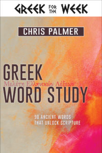 Greek Word Study on tour with Celebrate Lit and featured on CarpeDiem.fyi